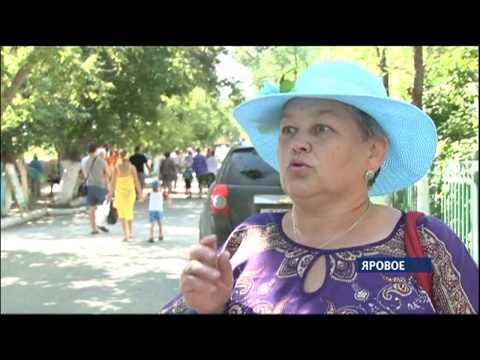 В Яровом в этом году сильно снизился турпоток