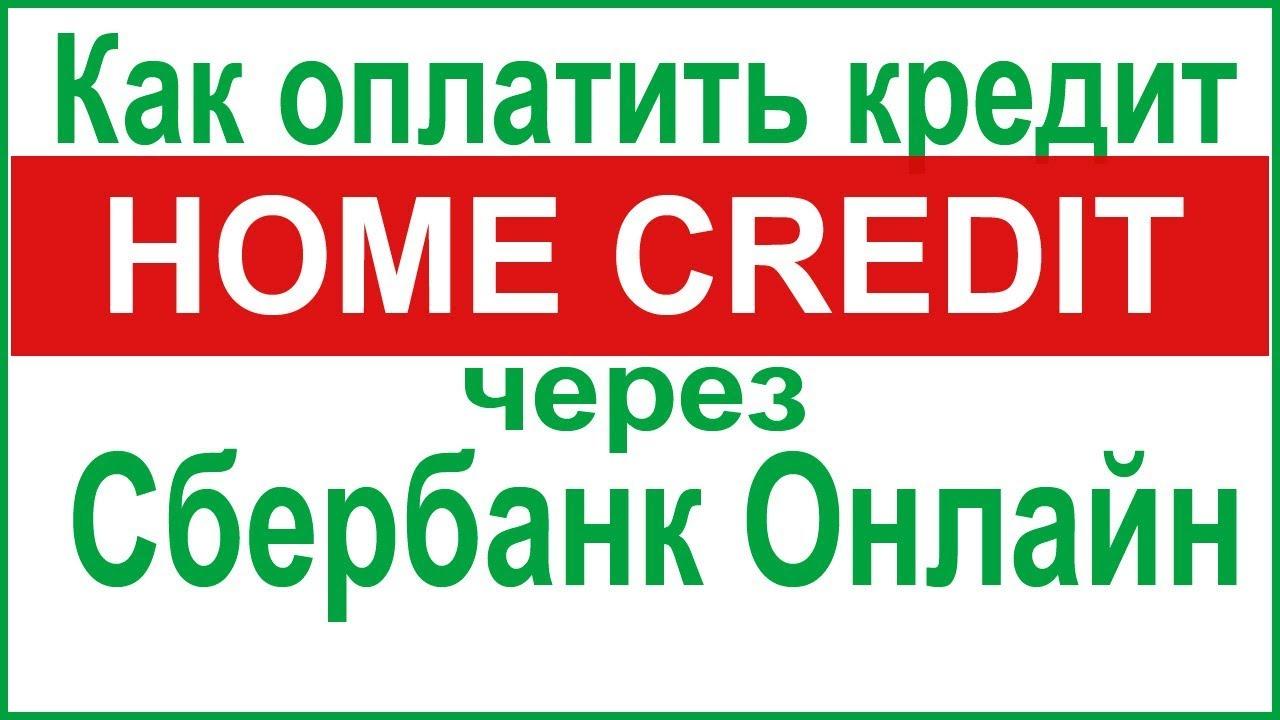 Вклад кредит банк