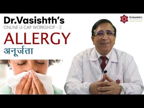 Dr.Vasishth's - UCAP Online Workshop-2: Allergy