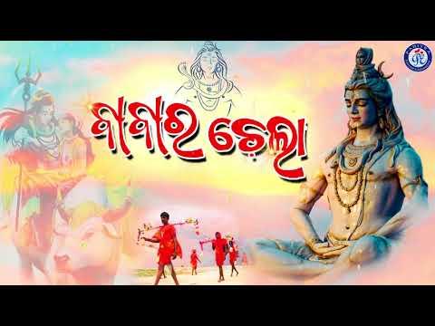 Kandhare Kaudi Kaudi Re Sika | Superhit Kaudi Bhajan | Shri Charan Mohanty