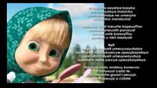 DJ Masha & The Bear Gurih Gurih Renyah