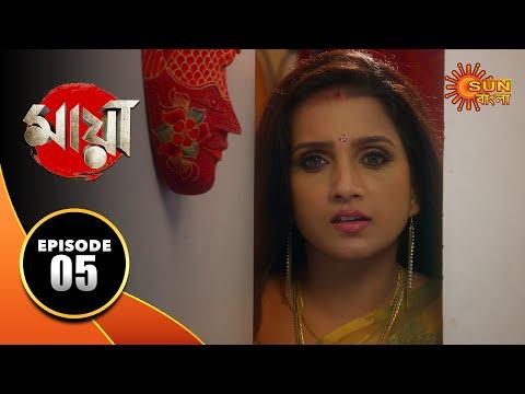 Maya - Episode 05 | 30 Aug 19 | Sun Bangla TV Serial | Bengali Serial