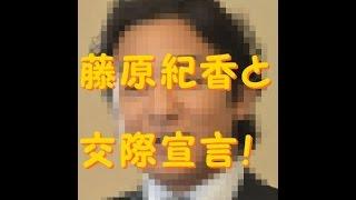 ドラマ「刑事七人」でお馴染みの歌舞伎俳優の片岡愛之助さんが藤原紀香...