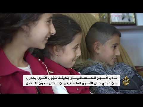 تحذير من تردي أحوال الأسرى الفلسطينيين بسجون الاحتلال  - 01:22-2018 / 4 / 17