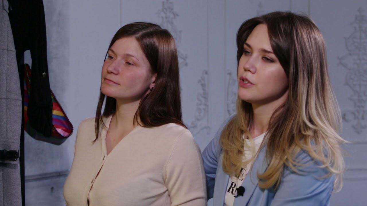 До и После: Образы для Невысокой Девушки// Преображение с Аленой (Стиль Миниатюрных Девушек)