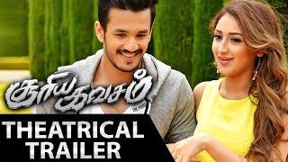 Akhil Movie Theatrical Trailer - Akhil Akkineni || Sayesha Saigal || VV Vinayak || C Kalyan