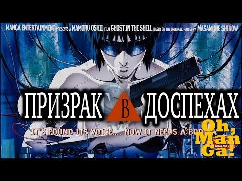 Манга! Манга онлайн на русском языке, читать мангу.