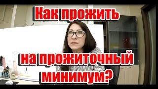 Сколько зарабатывал Глеб Задоя 10 лет назад и кем работала Божена Клименко в 90-е?