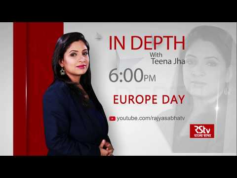 Teaser- In Depth: Europe Day | 6 pm