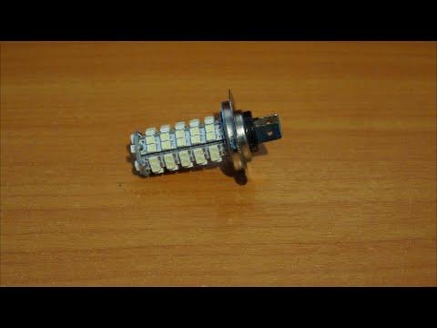 Устанавливаем светодиодную лампочку в OPEL ASTRA