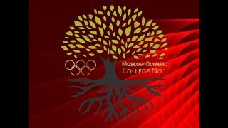 Подведение Итогов года в Училище Олимпийского резерва №1