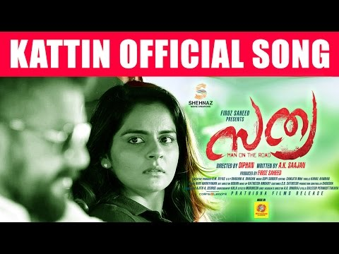 Kattin Gathi Vegam | Sathya Official Video...