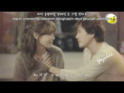 Gain (Brown Eyed Girls) - I Believe MV (My Spring Days OST)[ENGSUB + Romanization + Hangul]