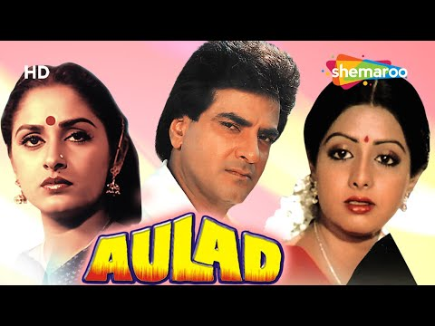 Aulad - Hindi Full Movie - Jeetendra - Jaya Prada - Sridevi - 80`s Hit - (With Eng Subtitles)