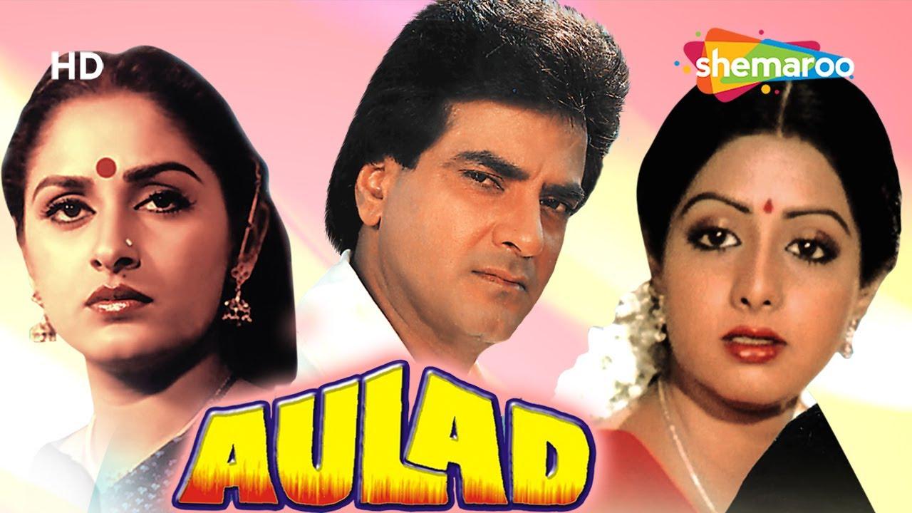 Download Aulad - Hindi Full Movie - Jeetendra - Jaya Prada - Sridevi - 80's Hit - (With Eng Subtitles)