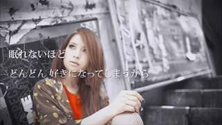 真崎ゆか - 眠れないほど feat.WISE