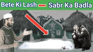 Sabr ka Badla || Sabr Aur Shukr || Taza Fikr