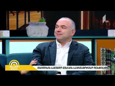 Азербайджанская Хоровая Капелла на первом канале Грузии