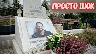 ШОК! Дмитрия Певцова похоронят рядом с сыном! Такое решение шокирует... очень любил