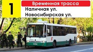видео Такси метро м Пионерская заказать