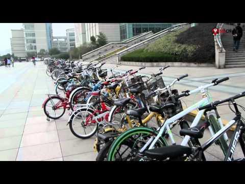 Zhejiang University of finance and economics - MyChina.org
