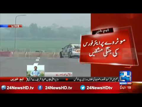 Motorway closed for traffic from Lahore to Sheikhupura