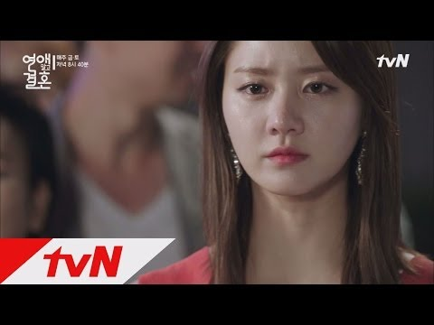 marriage not dating ost part 3 download