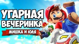 Mario Party + ВЕБКА, УГАРНАЯ ВЕЧЕРИНКА на Nintendo Switch ♦ Super Mario Party