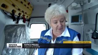 видео единая справочная скорой помощи