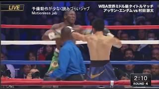 村田諒太のワンツー / Signature Move One-two Of Ryota Murata