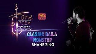Classic Baila Nonstop Tone Poem with Shane Zing & Saman De Silva