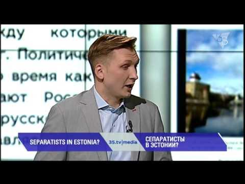 СЕПАРАТИСТЫ В ЭСТОНИИ? 3stv|media (22.04.2016)