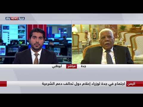 وزير الإعلام السوداني أحمد بلال عثمان: دورنا هو نقل المعلومة الصحيحة للرأي العام العالمي والمحلي  - نشر قبل 17 دقيقة