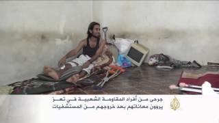 هذه قصتي ..بسام منصور أحد أفراد المقاومة في تعز