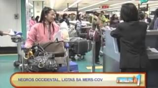 News@1: Negros Occidental, ligtas sa MERS-CoV || April 24, 2014