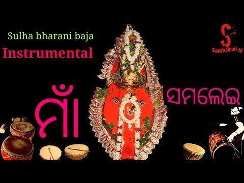 Maa Samalei ll Sulha bharani baja instrumental