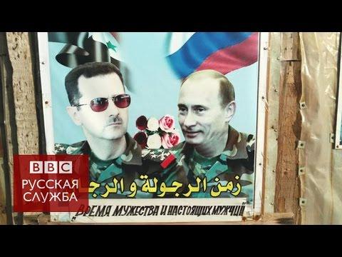 Будет ли Россия воевать с ИГ в Сирии? - BBC Russian