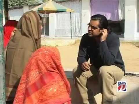 muhabbat ka anjaam , sach ka safar , iqbal hussain