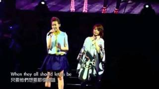 田馥甄+Olivia - How Deep Is Your Love @《LOVE!田馥甄 To Hebe 新加坡音樂會》