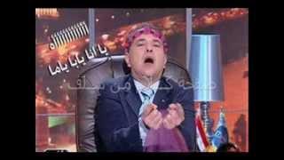 الدكتور توفيق عكاشة - يخطى فى الحساب رجعو الراجل دة ابتدائى Thumbnail
