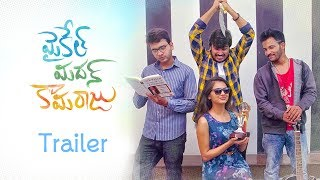 Michael Madan Kamaraju Trailer || Telugu Web Series - Wirally Originals