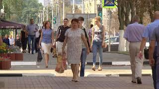 На что потратит 1 млрд 79 млн рублей Белгородская область