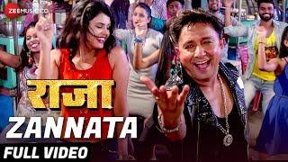 Zannata Full | Raja | Sukhwinder Singh, Jasleen Matharu, Sourdip Kumar & Swarda Joshi