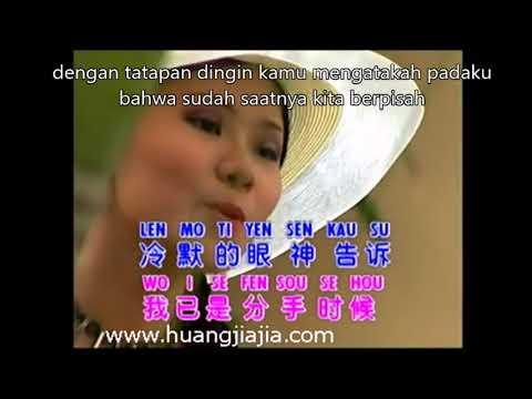 Ling I Ke Cie Ci (lirik Dan Terjemahan)