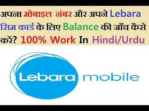 Lebara Sim   100% Working In Ksa (Saudi Arabia)