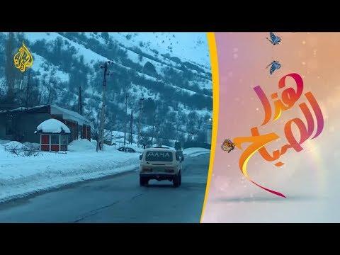 السياحة بأوزبكستان.. سحر الطبيعة وعبق التاريخ  - 11:54-2019 / 4 / 17