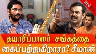 seeman vs vishal - is seeman trying to capture producer council - suresh kamatchi tamil news live