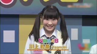 関ジャニ仕分け∞出演記念 NMB番組出演情報 AKB48 SHOW AKBINGO AKB48の...