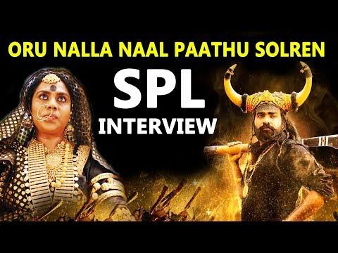Viji Chandrashekar talks about Vijay Sethupthy/Oru Nalla Naal Paathu Solren Special Interview
