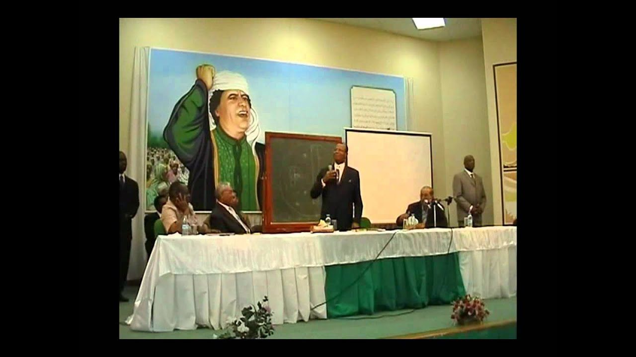 Farrakhan Speaking in Libya at Dawah College